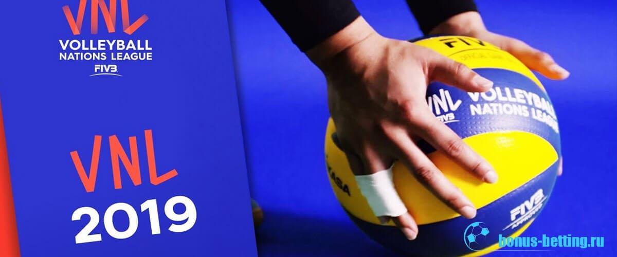 волейбольная лига наций мужчины 2019