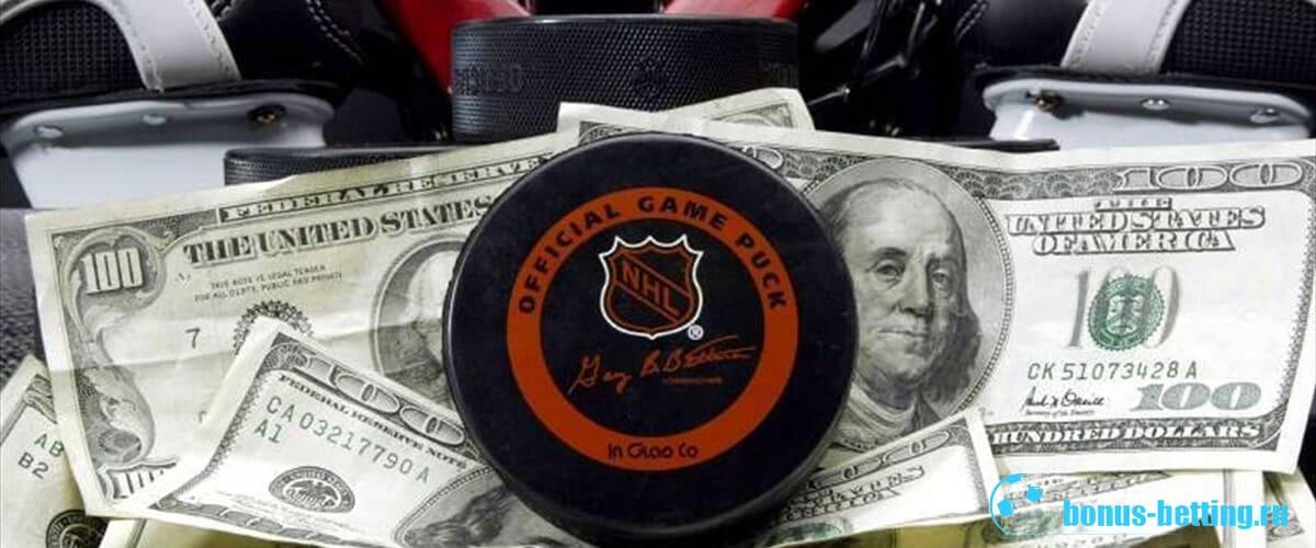 Выплаты в НХЛ
