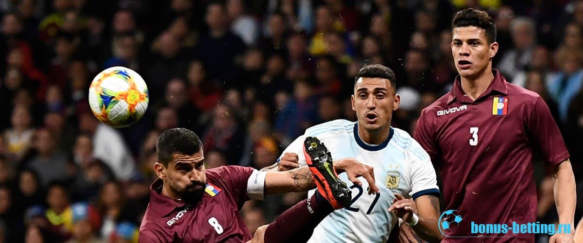 Венесуэла – Аргентина прогноз на матч