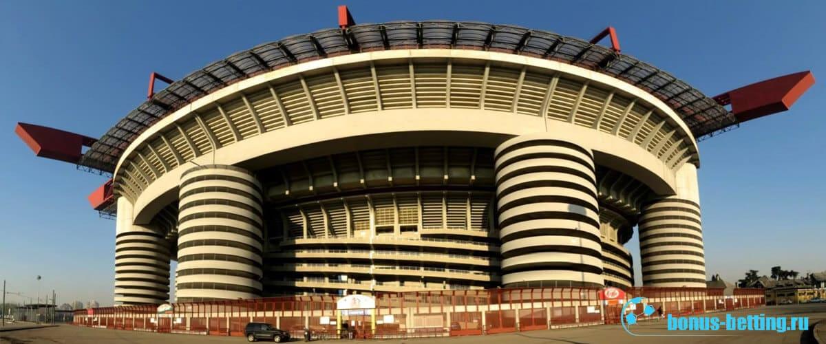 сан-сиро стадион