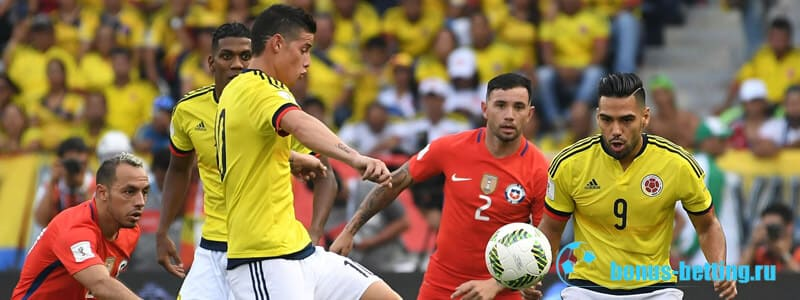 Колумбия – Чили
