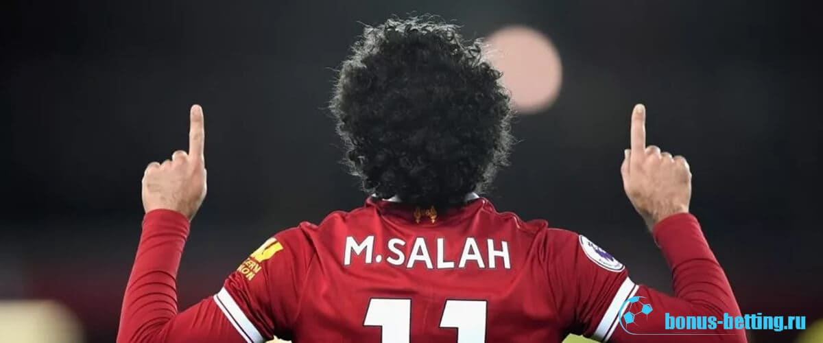 Мохамед Салах