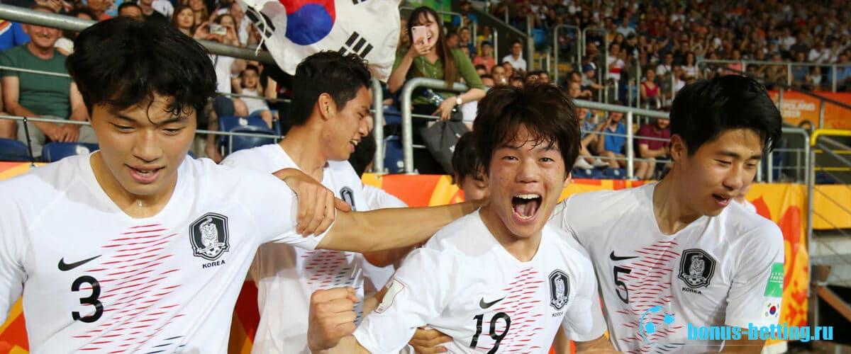 Южная Корея в финале ЧМ-2019 (U-20)