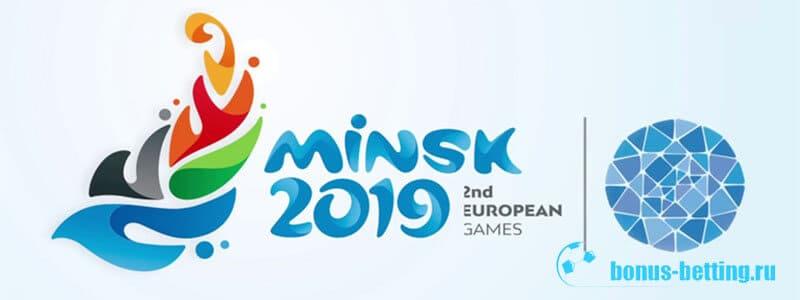 вторые европейские игры в минске