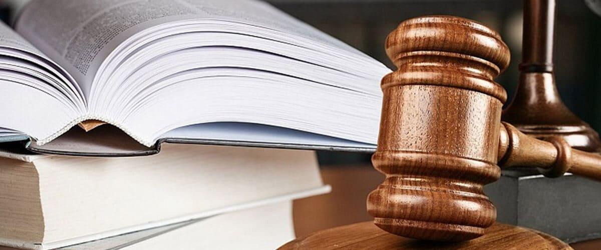 Организации и закон