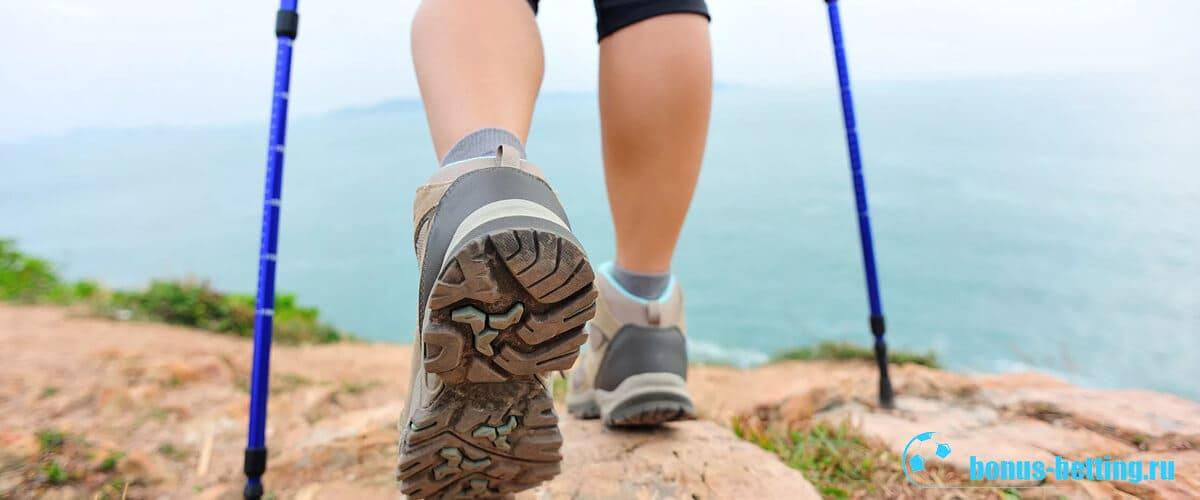 скандинавская ходьба обувь