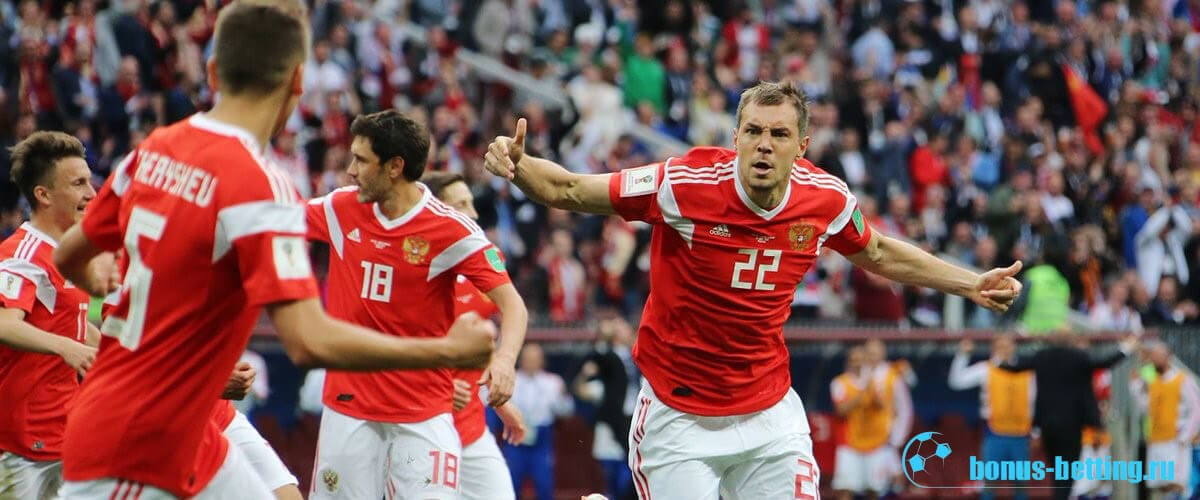 Матчи квалификации Евро-2020: прогноз на игры на 7-8 июня