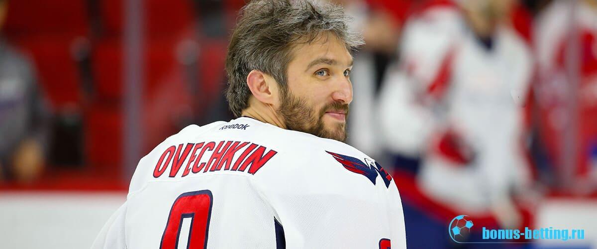 Пенсия Овечкина в НХЛ