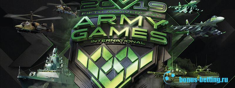Армейские игры 2019