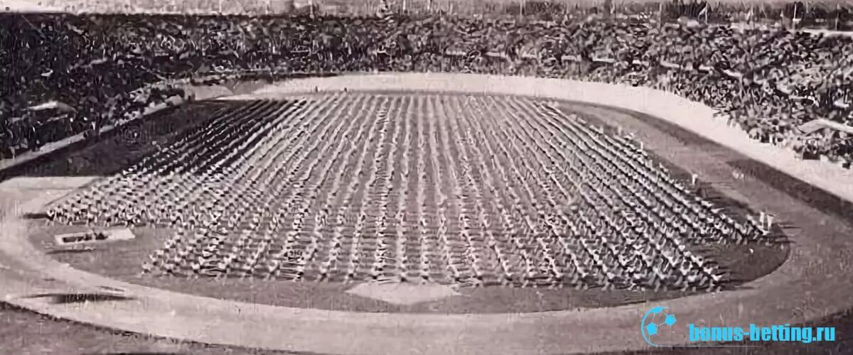 концлагерь на стадионе