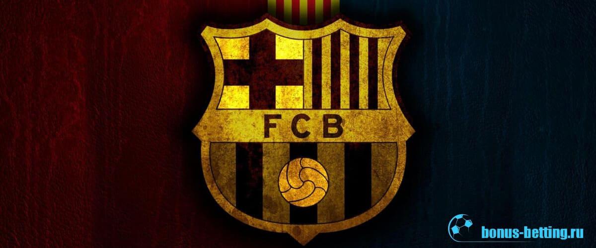 ФК Барселона 1xBet