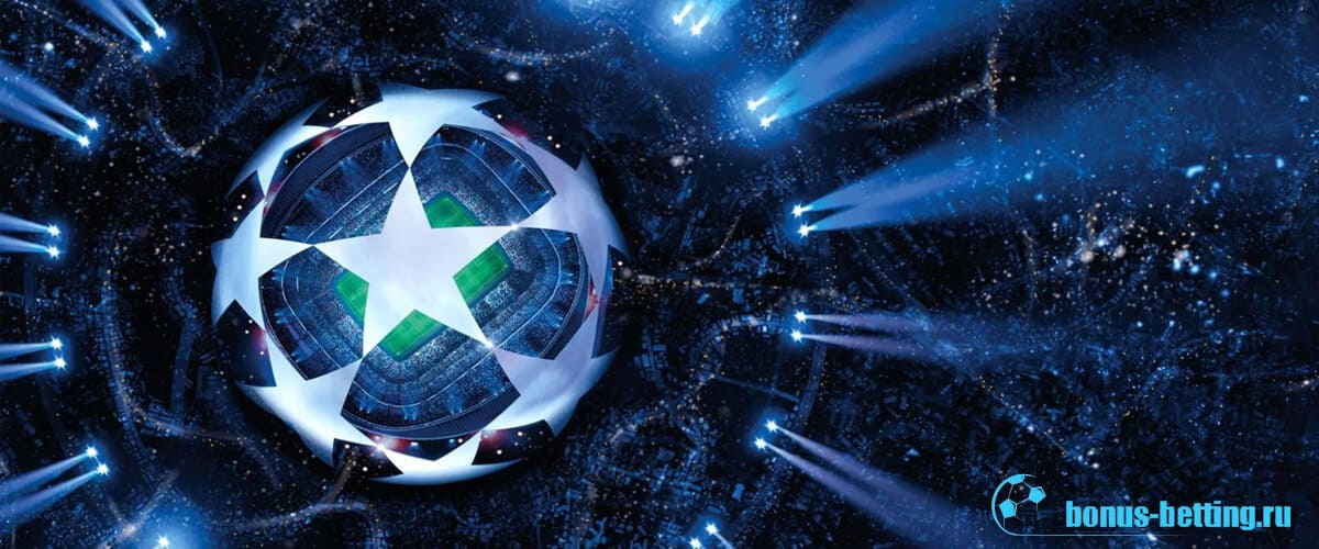 квалификации лиги чемпионов расписание 2019-2020
