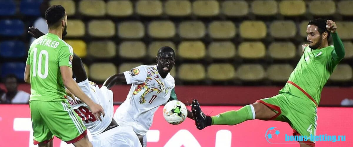 Сенегал – Алжир прогноз