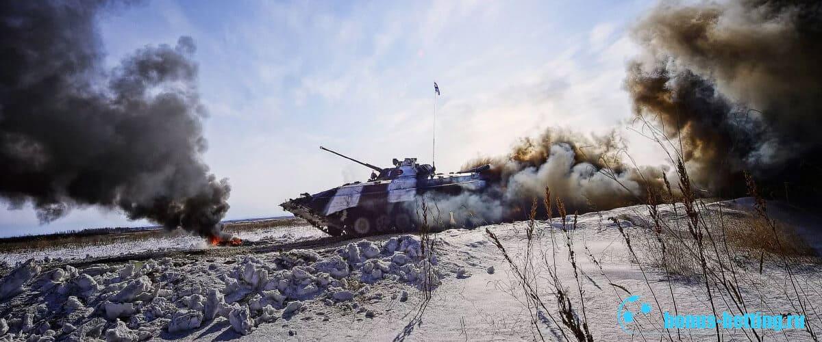 мишени танкового биатлона