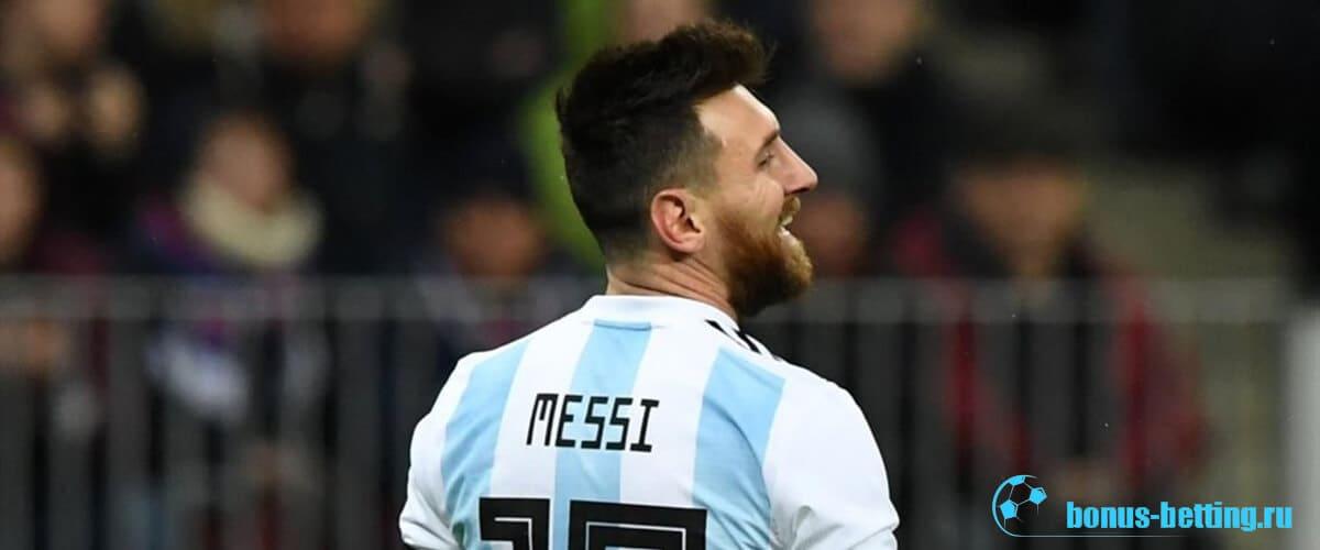 Месси на Кубке Америки