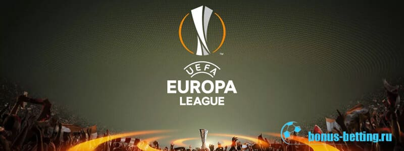 квалификация лиги европы 2019-2020