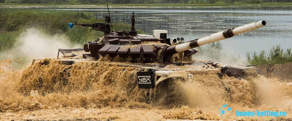 этапы танкового биатлона