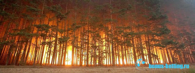 Россия пожар