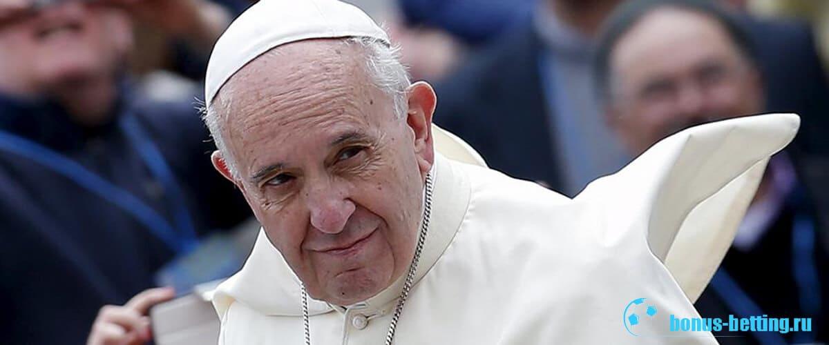 Тряпичный мяч Папы Римского