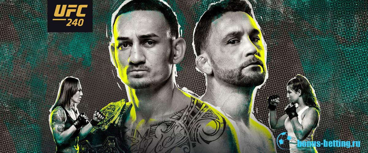 UFC 240 участники