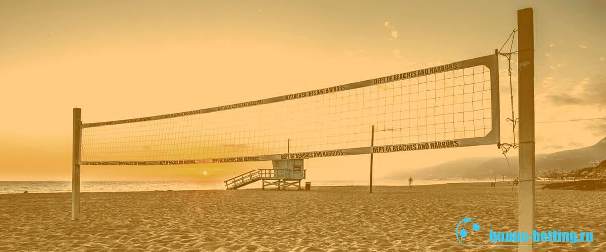 че по пляжному волейболу 2019