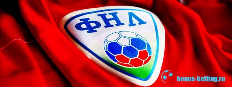 футбольная национальная лига 2019-2020
