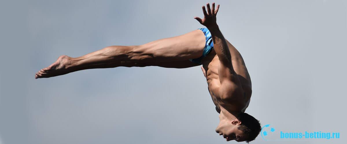 прыжки в воду с большой высоты