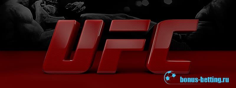 Актуальный рейтинг UFC