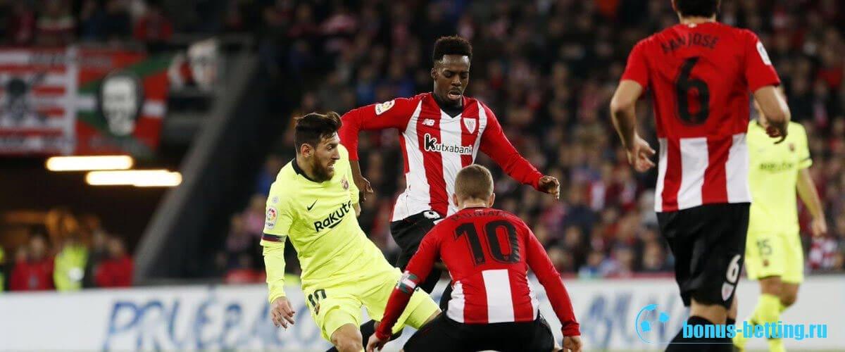 Атлетик Бильбао – Барселона Ла Лига
