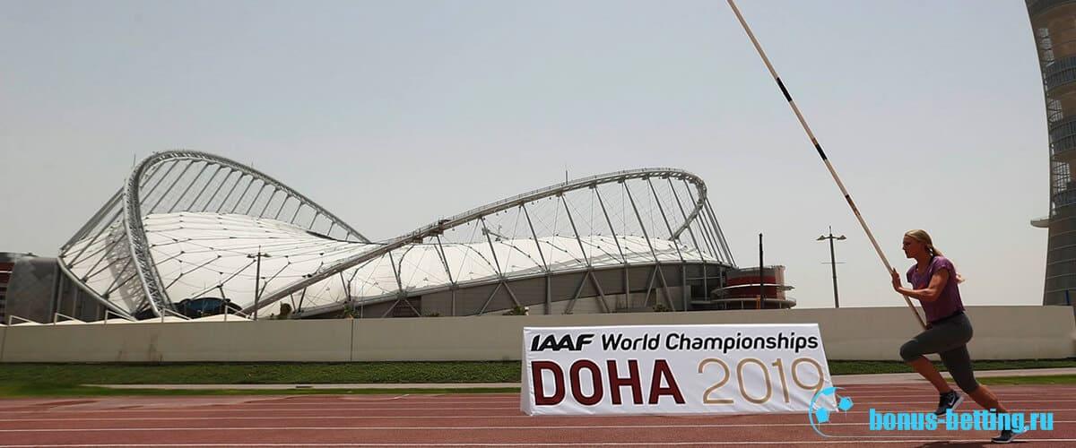 Чемпионат мира по легкой атлетике 2019