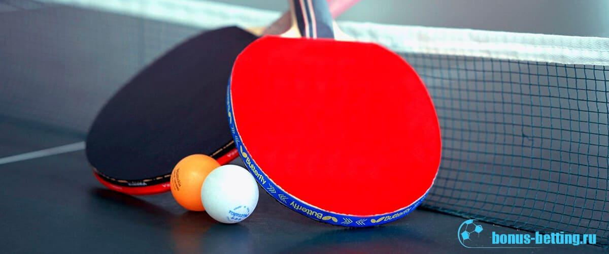 Чемпионат по настольному теннису 2019