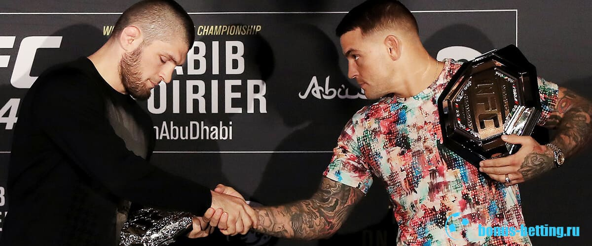 Конференция Нурмагомедов - Порье UFC 242