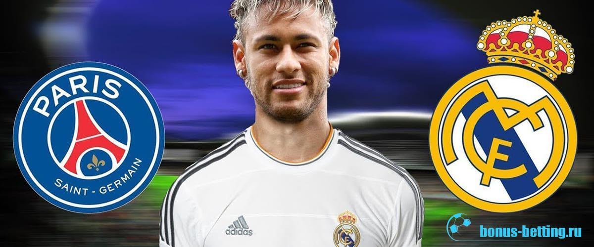 Неймар перейдет в Реал Мадрид