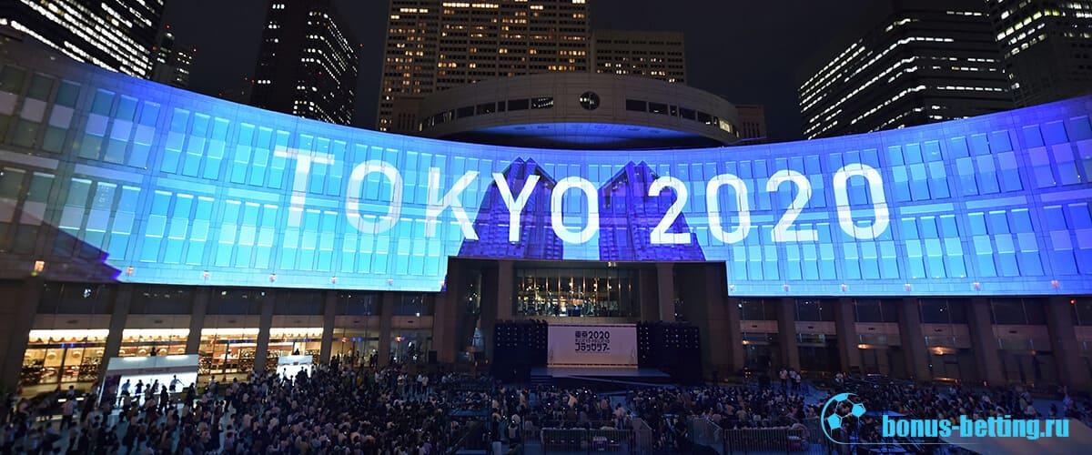 Предолимпийская неделя в Токио-2020
