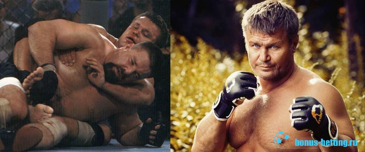 Тактаров Эббот UFC 6