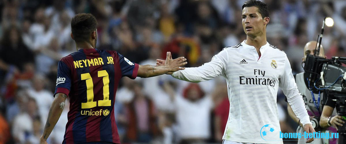 Выбор Неймара Барселона или Реал Мадрид