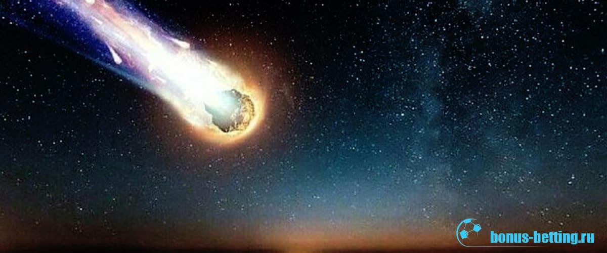 астероид 2019