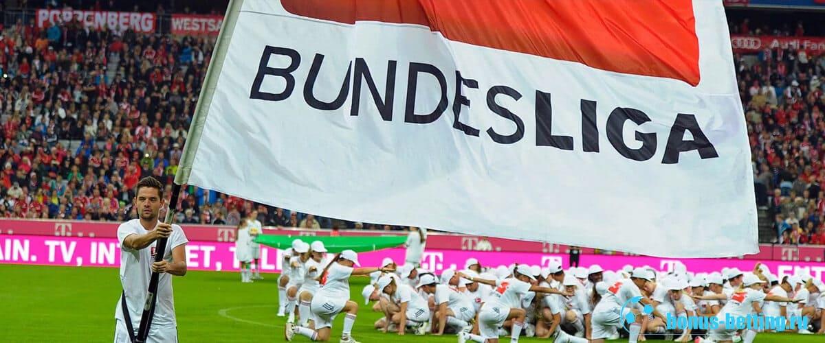 немецкая Бундеслига 2019-2020