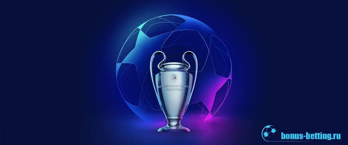 расписание лиги чемпионов 2019-2020