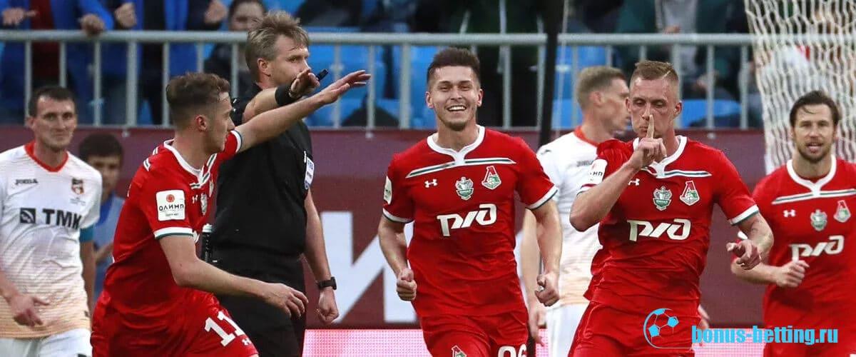 Локомотив – Урал: прогноз на 5 тур РПЛ