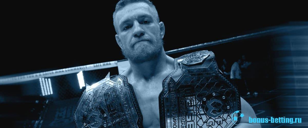 Макгрегор чемпион