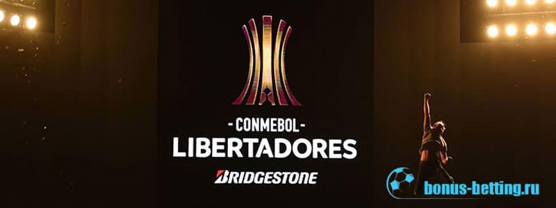 Кубок Либертадорес 2019
