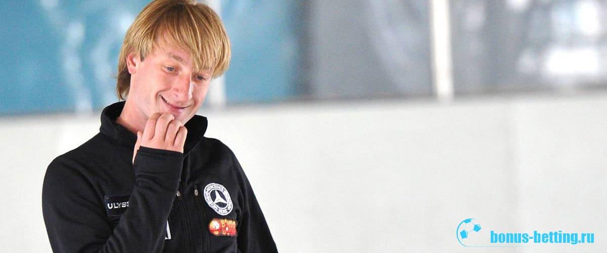 плющенко тренер