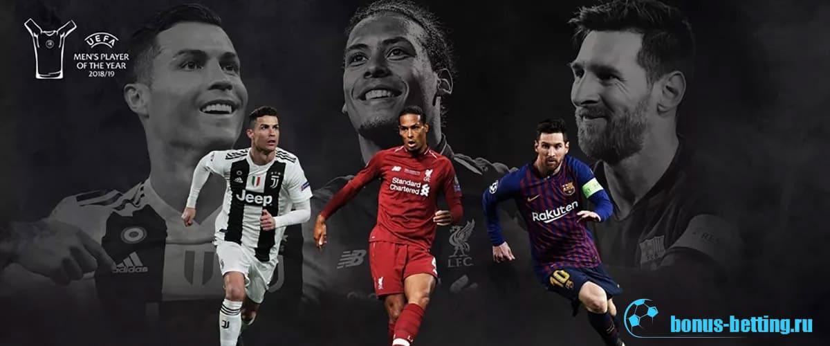 лучшие футболисты сезона 2018-2019