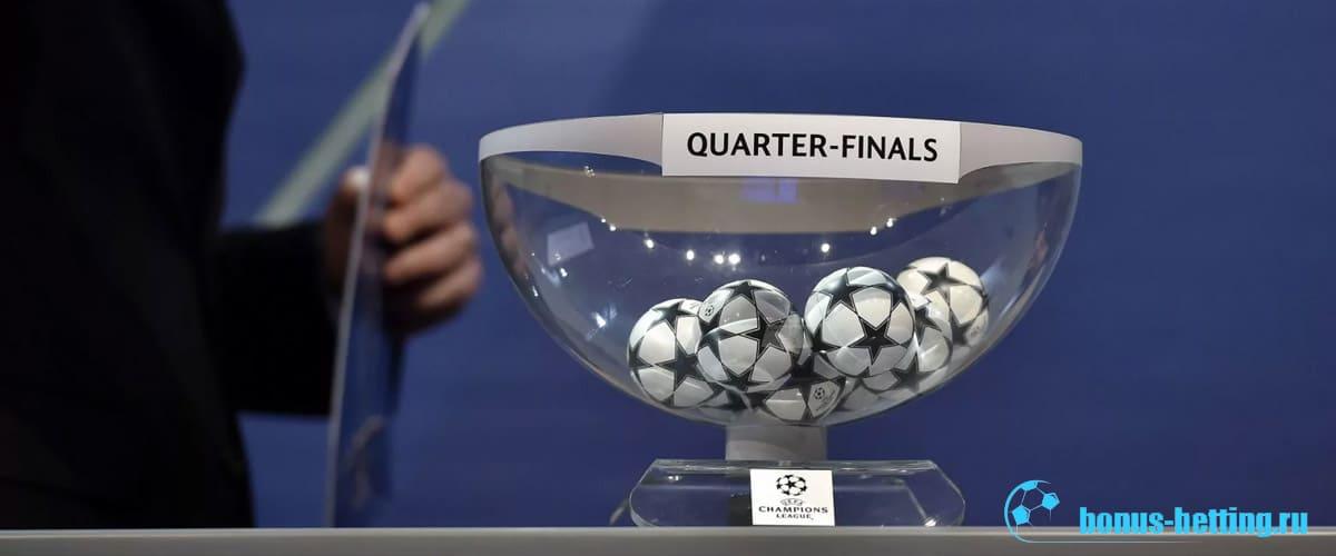 Жеребьевка Лиги чемпионов 2019-2020 результаты