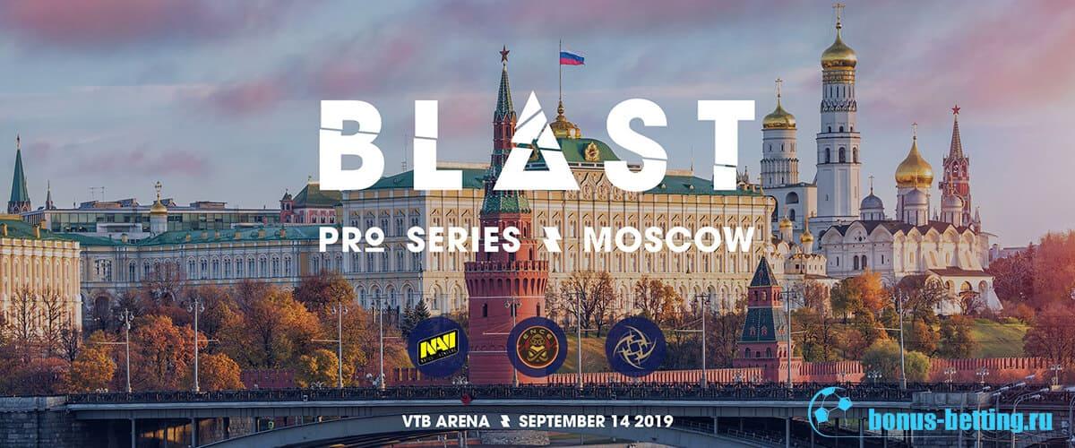 Blast pro series Moscow 2019