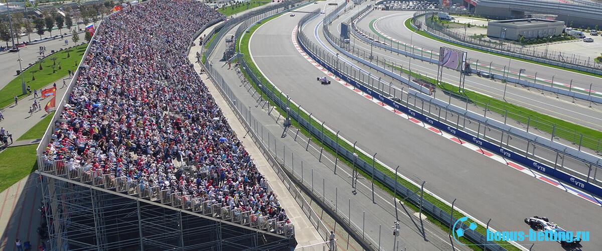 Гран-при Сочи 2019 Формула 1