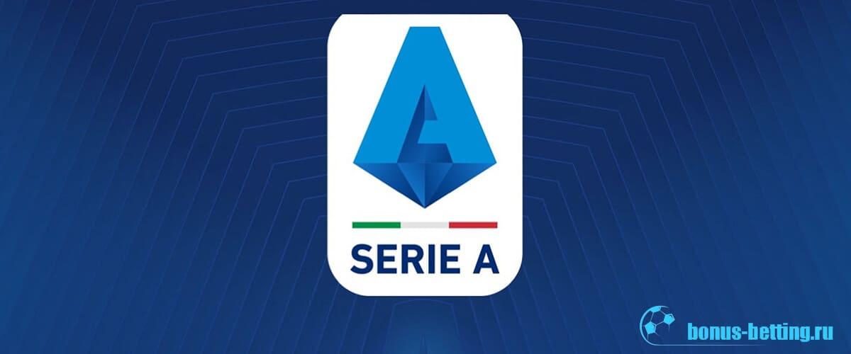 Серия А 2019-2020 Интер