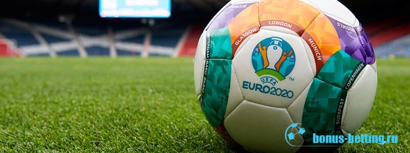 Состав сборной России на Евро 2020 квалификация