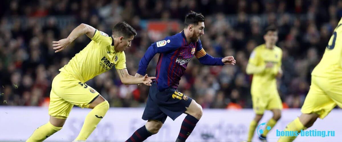 прогноз Барселона – Вильярреал 24 сентября